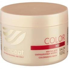 Маска для окрашенных волос Concept Salon Total Color