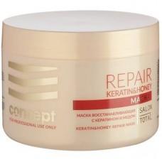 Маска для волос Интенсивное восстановление / Keratin & Honey Repair Mask