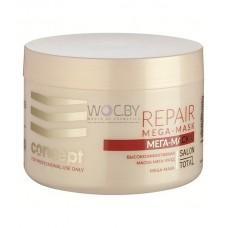Маска Мега-уход для слабых и поврежденных волос Salon Total Repair
