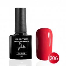 """№ 206 Цветной Гель-лак """"RADE ROUGE"""" 10 мл."""