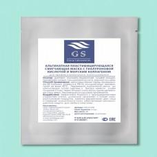 Альгинатная маска с гиалуроновой кислотой и морским коллагеном, 30 гр.