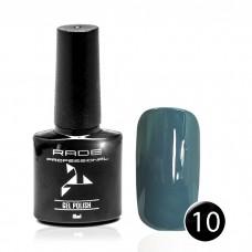 № 10 Цветной Гель-лак RADE PROFESSIONAL 10 мл