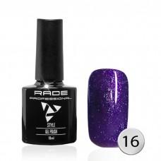 № 016 Цветной Гель-лак Rade Style 10 мл.