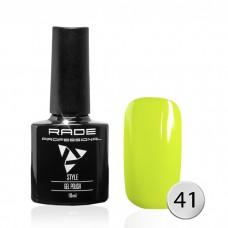 № 041 Цветной Гель-лак Rade Style 10 мл.