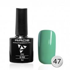 № 047 Цветной Гель-лак Rade Style 10 мл.