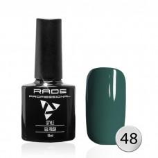 № 048 Цветной Гель-лак Rade Style 10 мл.