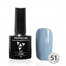 № 051 Цветной Гель-лак Rade Style 10 мл.